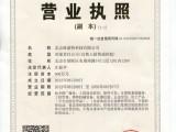 北京 海蓝特水处理 五金 药剂出售等等
