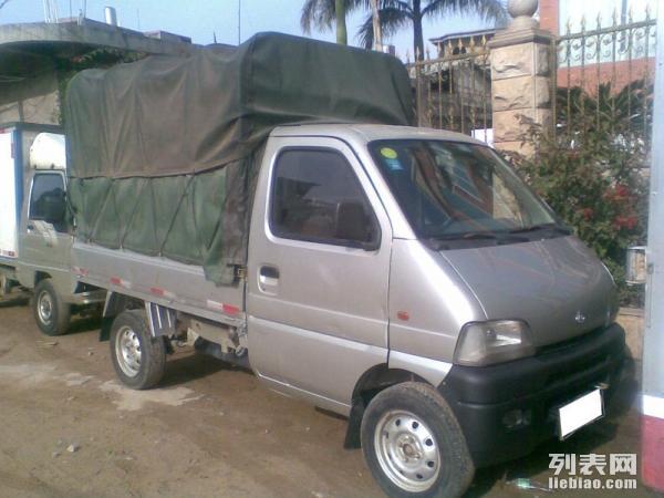 重庆南岸四公里 学府大道-南岸周边长安小货车出租 搬家拉货