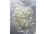 山东优质的硫酸铝品牌-河北硫酸铝