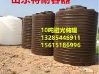 PE储罐厂家8000升塑料桶价格 8方PE水箱 滚塑容器