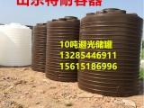 德州厂家10000升PE塑料桶10吨加厚化工储罐10方水箱