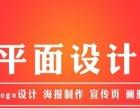 北京平面设计培训,室内设计培训,网页设计培训