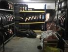 轮胎店整体带货转让价格面议