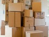 供应纸包装制品 定制包装制品 包装制品纸护角、卡板