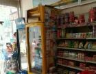 岳塘建设路口 霞光西路 百货超市便利店 住宅底商
