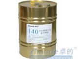 厂家供应灌胶国产树脂 宝玉石灌胶专用树脂 宝玉石灌胶设备