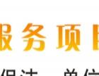 新郑龙湖家政保洁新房旧居办公楼网吧打扫