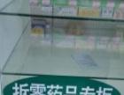 药店柜台等设备出售
