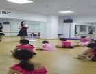 长沙岳麓区少儿拉丁舞培训学校