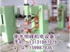仓储笼、养殖笼气动点焊机,气动排焊机,各