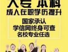 2018广西函授报名广西民族大学工商企业管理函授报名条件