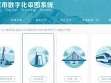 北京消防设计 蓝图盖章 消防报审报验