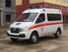 北京急救车租赁中心 北京120救护车护送长途患者