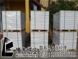 潍坊哪里买专业的铜版纸,铜版纸批发商