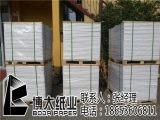 博大纸业_出色的铜版纸供应商|铜版纸厂家