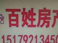 庐峰东路满庭春有多套精装单间带厨卫出租