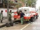 邢台化粪池清理 高压清洗管道 抽粪泥浆淤泥 市政清淤万家公司