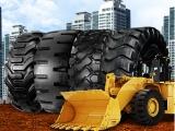 30铲车-滑移式装载机徐工自卸车实心轮胎20.5-70-16