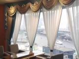 天津河西定做辦公窗簾 遮陽窗簾 百葉簾