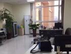 旺角国际写字楼 550平米 精装修 带隔断 前台