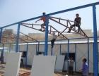 平谷区彩钢房搭建