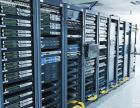 品牌服务器免费送-成都服务器租用首选时代万维