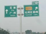 高速公路交通标志牌制造厂家定制大型指路牌