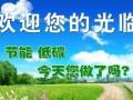 欢迎访问 威能锅炉南京官方网站全国各 点 售后服务