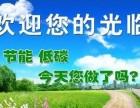欢迎访问 南京大金中央空调维修官方网站南京各点售后服务-中心