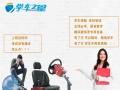 陈先生夫妇4万开店创业 生意超级火爆