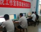 暑假班 CAD机械绘图UG三维绘图 数控编程