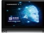 脸刷刷超级钱台 2019招商火爆来袭