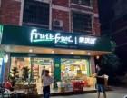 果缤纷用陈列让您的水果门店营业额翻几番