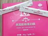 燕窩膠原蛋白肽山東專業廠家OEM代加工膳食營養纖維壓片糖果