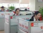 欢迎进入-上海松下空调(各区)服务维修网站