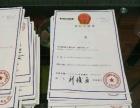 鹤壁公司注册商标注册专利申请400电话办理