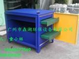广州市森湖环保设备厂家直销活性炭除味器