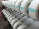 承接定制各种规格 内外墙保温网格布 EPS自粘胶  短切丝 玻璃