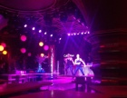 主持人 外籍模特 魔术 小丑 桑巴舞 街舞 花式调