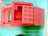 阿里巴巴广州番禺优质厂家直销珍珠棉卷材,异形材,片材