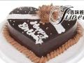 吉味雅加盟 蛋糕店小资本投资 高回报 免经验