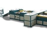 廣州康美風 全自動風管生產八線/風管生產線/風管生產設備