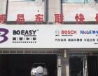 博易车联,提供优质的东营汽车维修快修服务
