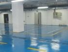 佛山地坪漆生产,销售,施工,专业承接各类地坪工程