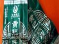 百年黄记茶叶 百年黄记茶叶诚邀加盟
