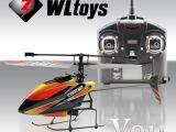 伟力正品V911经典4通遥控飞机 2.4G遥控直升飞机航空模型玩