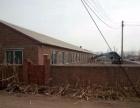 辽中养后村独院可做厂房库房养殖低价出租