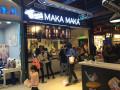 店店火爆 玛卡玛卡滋蛋仔冰淇淋加盟创高收益