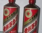 淄博回收茅台酒回收五粮液回收礼品