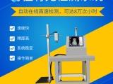 广州泰视特喷码标识有无视觉检测